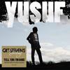 キャット・スティーヴンス=ユスフ・イスラム、「You Are My Sunshine」のPVを公開