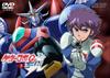 ロボットアニメ『ゲッターロボ號』がDVD-BOX化