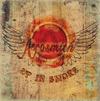 エアロスミスの70年代のコンサートを収録した2CDライヴ・アルバム『Up In Smoke』が日本でも発売に