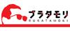 『ブラタモリ』 埼玉・深谷へ 5月1日に新作放送