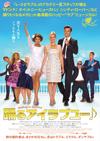 マドンナ、ホイットニー、シンディ、ワム!など80年代の大ヒットナンバーの数々を散りばめたミュージカル映画『踊るアイラブユー♪』、日本版予告編映像公開
