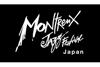 <Montreux Jazz Festival Japan 2017> 新たにファラオ・サンダース、菊地成孔、アクセル・トスカら出演決定