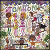 トム・トム・クラブ 1stアルバム発売36周年記念 「As Above So Below」の新規制作MVを公開