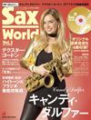キャンディ・ダルファーが表紙&巻頭特集を飾るサックス専門ムック最新号『サックス・ワールド  Vol.3』が発売