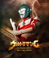 『ウルトラマンG Blu-ray BOX』発売記念、<特撮バカ プレゼンツ Vol.01「會川 昇バトルトークライヴ」>が開催決定