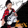 12歳の日本人ギター少女Li-sa-X 『スッキリ‼︎』に生出演決定 パフォーマンス披露 3月31日放送
