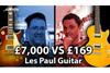 最も高価なレスポール・ギター(98万円)と最も安いレスポール・ギター(2万4千円)の比較動画が話題に