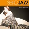 松田聖子の本格ジャズ・プロジェクト第2弾アルバム『SEIKO JAZZ 2』発売決定
