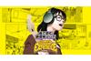 人気音楽マンガ『SHIORI EXPERIENCE ジミなわたしとヘンなおじさん』とソニーのヘッドホンがコラボ、音で読む新感覚マンガが公開