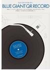 スマホがレコード針に ジャズ漫画『BLUE GIANT』が「QRレコードプレーヤー」画像をネットでも公開
