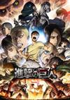 TVアニメ『進撃の巨人』Season 2放送記念 原作者・諫山創のインタビュー映像が公開