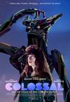 アン・ハサウェイと巨大怪獣の動きがシンクロ 映画『シンクロナイズドモンスター』日本公開決定