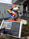 『ヤッターマン』 の「ヤッターワン」像が稲城市に登場、大河原邦男と山寺宏一らが除幕式に出席