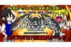 ヘヴィメタルWEB漫画『メタル生徒会長』が「METAL JAPAN」にて7月7日より連載スタート