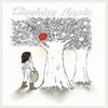キャット・スティーヴンス/ユスフが新アルバム『The Laughing Apple』を9月発売、新曲1曲試聴可