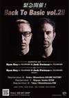 元イエローカード ライアン・キー&ジョシュ・ポートマンの来日公演が9月に決定