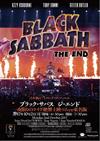 ブラック・サバス ファイナル・ツアー<The End>最終公演の全曲完全ノーカット版が日本独占上映決定