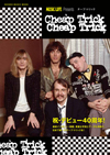 ムック『MUSIC LIFE Presents チープ・トリック』、詳細発表