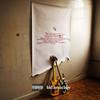 スレイ・ベルズが新曲「Rainmaker」を公開