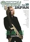 トーク・イベント<BURRN!JAPAN Vol.10制作秘話>開催決定