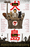 ウェス・アンダーソン監督作『犬ヶ島』 ストップモーション・アニメーションの舞台裏映像が公開