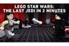 映画『スター・ウォーズ/最後のジェダイ』を2分に超凝縮 公式LEGOアニメ映像が公開
