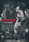 三船敏郎のドキュメンタリー映画公開記念 代官山 蔦屋書店で<Gallery of 『MIFUNE: THE LAST SAMURAI』>開催
