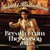 角松敏生 ビッグ・バンドとのコラボ作『Breath From The Season 2018』から「SHIBUYA」のMV公開
