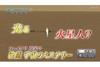 「フェイク?真実?検証 宇宙のミステリー」 NHK BSプレミアム『コズミック フロント☆NEXT』5月24日放送