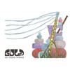 Gulp / All Good Wishes