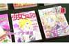 """少女漫画の""""美""""に迫る NHKの美術番組『美の壺「心ときめく 少女漫画」』7月27日放送"""