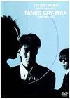 TM NETWORK 87年日本武道館公演のライヴ映像作品『FANKS CRY-MAX』 2曲追加のリニューアル版発売