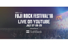 <FUJI ROCK FESTIVAL'18>のYouTubeライブ配信、配信アーティスト発表