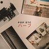POP ETCが新曲「We'll Be OK」を公開