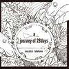 武川雅寛 / a journey of 28days