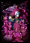 NHK総合で『機動戦士ガンダム THE ORIGIN』テレビシリーズが放送決定