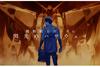 『機動戦士ガンダム 閃光のハサウェイ』のアニメ化が決定、劇場版三部作