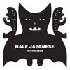 ハーフ・ジャパニーズの新アルバム『Invincible』が全曲リスニング可
