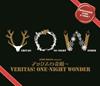 VOW WOW / アックスの奇蹟 -Veritas ! One-night Wonder- [Blu-ray]