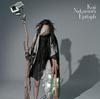Koji Nakamuraの新アルバム『Epitaph』が全曲リスニング可、「Lotus」のミュージックビデオも公開