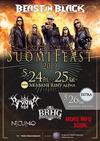 フィンランド産メタルバンドの祭典<Suomi Feast 2019>開催決定、ヘッドライナーはBeast in Black