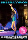 シーナ&ロケッツ35周年野音ライブがDVD化、ノーカット・ライブ完全版