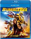 映画『バンブルビー』がDVD/Blu-ray化