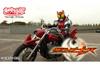 『仮面ライダーキバ』がYouTubeで無料配信決定、第1話は5月24日21時30分〜