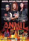 アンヴィル 2019年11月8日東京公演から「Mothra」のライヴ映像公開