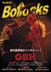 表紙・対談は来日直前のGBH 『Bollocks No.044』発売 独占ロング・インタビュー掲載