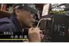 メーカーお手上げの故障家電を修理するプロに密着 NHK『プロフェッショナル 仕事の流儀「家電の命、最後まで〜電器店主・今井和美〜」』7月23日放送