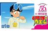 TVアニメ『ど根性ガエル』『新・ど根性ガエル』の本編映像がYouTubeで無料配信中