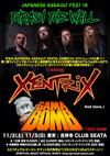 スラッシュ・メタル祭<JAPANESE ASSAULT FEST 19> XENTRIXの出演が決定