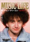 ジョン・ディーコンをまるごと一冊で徹底特集 『MUSIC LIFE 特集●ジョン・ディーコン/QUEEN』 さらなる詳細発表